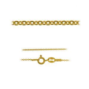 Ancre chaîne en or 14K - A 030 AU 585 (40-60 cm)
