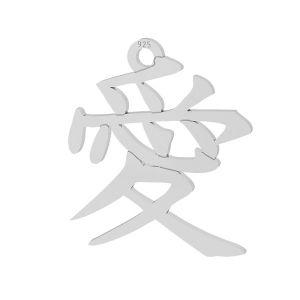 Symbole de l'amour chinois pendentif argent, LKM-2102 - 0,50